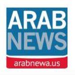 اخبار العرب – كل العرب
