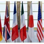 بيان لمجموعة الدعم الدولية من أجل لبنان